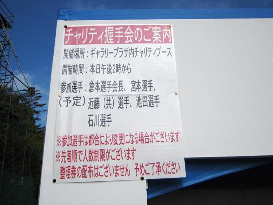 20120502-04.jpg