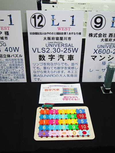 20120730-03.JPG