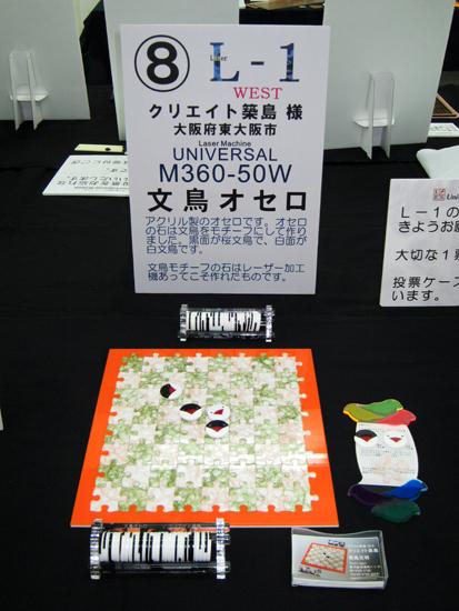 20120806-03a.JPG
