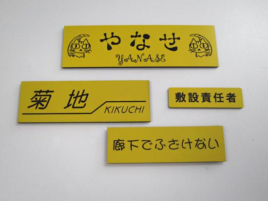 二層板 黄/黒