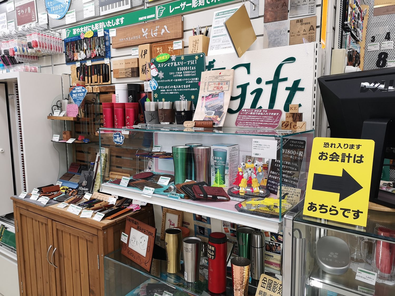 東急 ハンズ 渋谷
